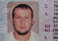 Украина выдала России предполагаемого боевика ИГИЛ