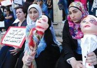 ООН: больше трети арабских женщин сталкивались с насилием