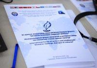 II Международный форум «Айтматовские чтения за диалог культур» пройдет в Москве