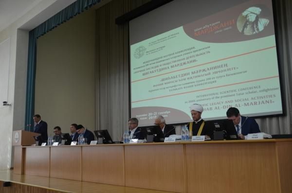 Конференция Научное наследие и общественная деятельность Шигабутдина Марджани