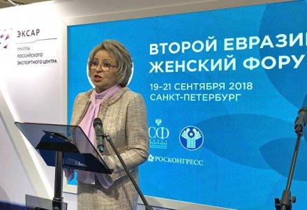 Матвиенко призвала женщин объединиться против терроризма