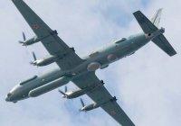 Израиль передал России данные о сбитом в Сирии Ил-20