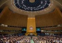 Главы 84 стран примут участие в работе Генассамблеи ООН