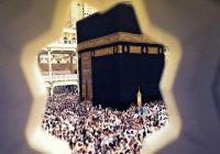 Саудовская Аравия запретила палестинцам Хадж