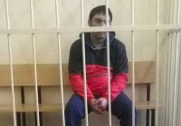 Штрафом отделался «раскаявшийся» фигурант дела о теракте в метро Петербурга