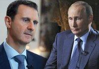 В Кремле прокомментировали сообщения об отказе Путина говорить с Асадом