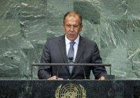 Сергей Лавров выступит на Генассамблее ООН
