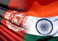 Индия намерена помочь Афганистану