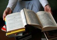 Женский исламский институт появится в Киргизии