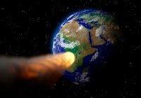 Гигантский астероид сблизится с Землей сегодня