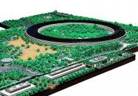 Apple Park собрали из 85 000 кубиков LEGO