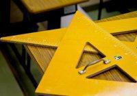 Древнюю математическую загадку решили в Японии