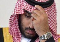 СМИ: саудовский кронпринц переселился на яхту, опасаясь за свою жизнь