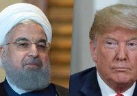 СМИ: Трамп два года пытается встретиться с Роухани