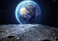 Стало известно о новой угрозе для планеты Земля