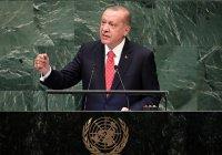В фокусе внимания Генеральная ассамблея ООН: выступления Эрдогана, Рухани и других лидеров
