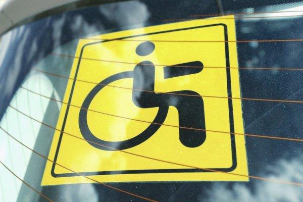 Ранее от слова «инвалиды» России порекомендовал отказаться комитет ООН по правам людей с инвалидностью
