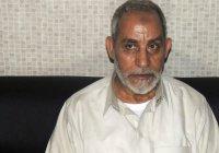Лидера «Братьев-мусульман» исключили из списка террористов