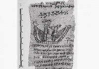 В Египте расшифровали загадочные письмена возрастом более 1300 лет