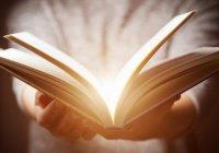 Если Аллах обо всем знает, то почему ангелы записывают наши деяния?