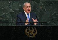 Делегация Ирана покинула зал Генассамблеи ООН перед выступлением Израиля