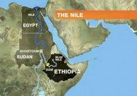 Египет, Судан и Эфиопия не могут «поделить» Нил