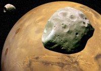 Спутник Марса опасен для людей и роботов
