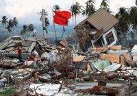 В Индонезии землетрясение спровоцировало цунами