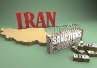 СМИ: санкции США могут сблизить Россию, ЕС, Китай и Иран