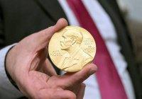 Нобелевский комитет ответил на расовые и гендерные претензии