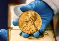 Названы имена обладателей Нобелевской премии по физике