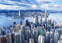 Названы самые дорогие города для бизнеса