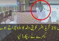 Скандал в Пакистане: чиновник минфина оказался карманным вором (Видео)