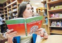 Эксперт связала успехи Татарстана в ЕГЭ с изучением татарского языка
