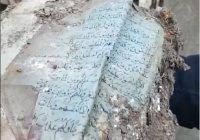 Уникальные тысячелетние рукописи нашли замурованными в мечети в Дагестане