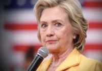 Хиллари Клинтон сравнила «российское вмешательство» с терактами 9/11
