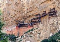 Знаменитый «Висящий храм» открылся в Китае после ремонта