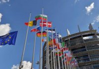 В Европарламенте разработали стратегию борьбы с исламофобией