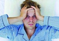 Ученые: Недосып может спровоцировать проблемы с психикой