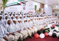 Сразу 200 мусульманских пар вступили в брак в Йемене