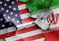 США разорвали договор 1955 года о дружбе с Ираном