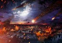 Опрос: жителей России конец света не пугает
