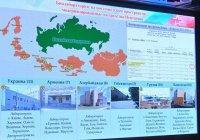Минобороны: США отправили споры сибирской язвы в 10 стран