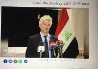 Посол Евросоюза в Ираке отравился питьевой водой