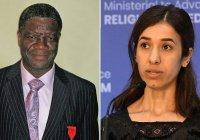 Нобелевскую премию мира получила Надя Мурад, рассказавшая о зверствах ИГИЛ