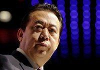 СМИ: власти Китая задержали президента Интерпола