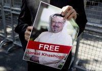 СМИ: саудовский журналист был убит в консульстве КСА в Стамбуле