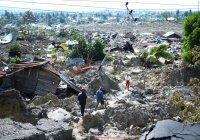 Число жертв стихии в Индонезии приближается к 2 тысячам
