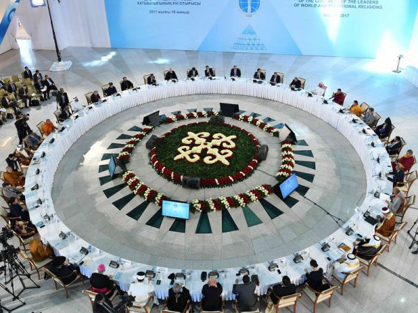 Десятки религиозных лидеров съедутся в Астану.