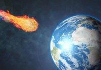 В США оценили метеорит, который 30 лет подпирал дверь